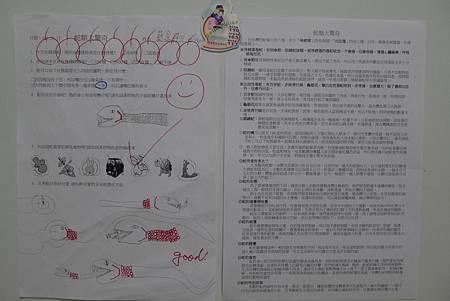 英文課+動物課玉米蛇+刺蝟+Updownaround學習單 424