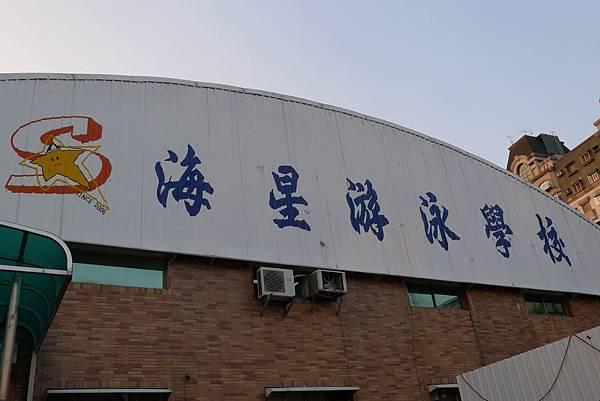 科學課+圓圓貼+寄居蟹+露營(13)+Band School 727