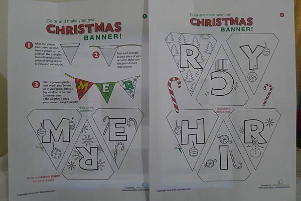 科學課+蚯蚓+聖誕節掛飾+麝香豬