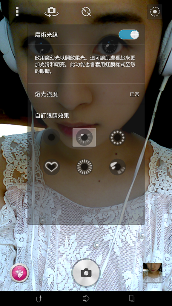 Screenshot_2014-09-14-22-21-46