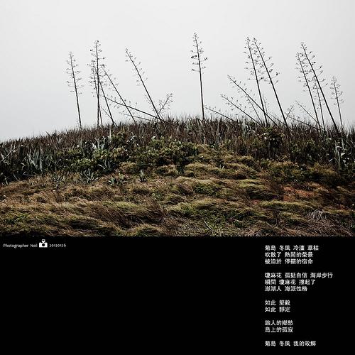 澎湖 風.jpg