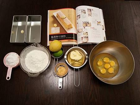 1031210檸檬蛋糕準備材料.jpg
