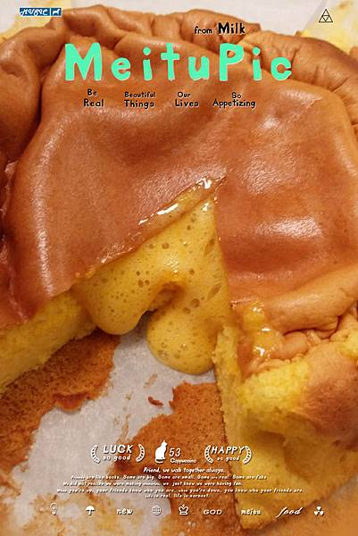 1040314蜂蜜半熟蛋糕(16分鐘OK版)