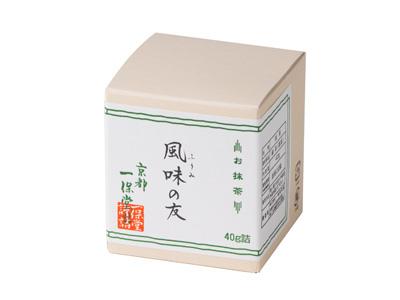 一保堂抺茶粉