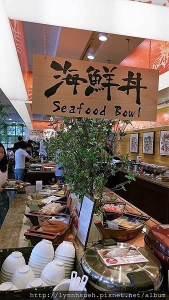 Vessel Inn Sapporo Nakajima Park早餐(海鮮區)