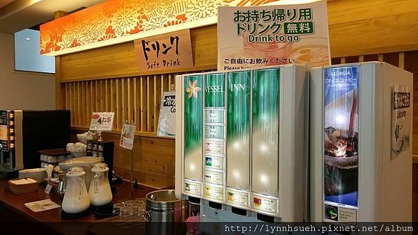 Vessel Inn Sapporo Nakajima Park早餐