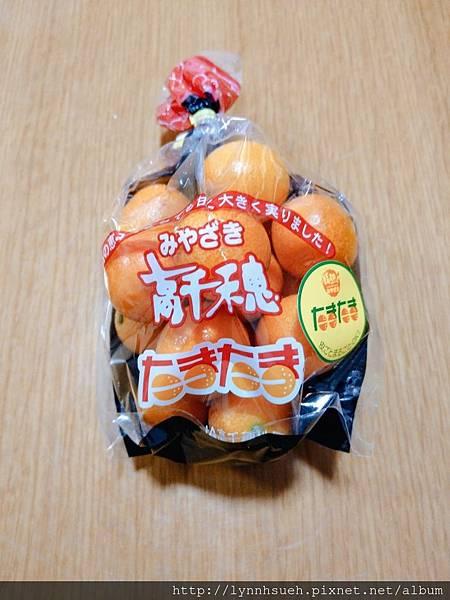 高千穗金柑500円
