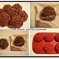 巧克力香蕉蛋糕(玫瑰版)