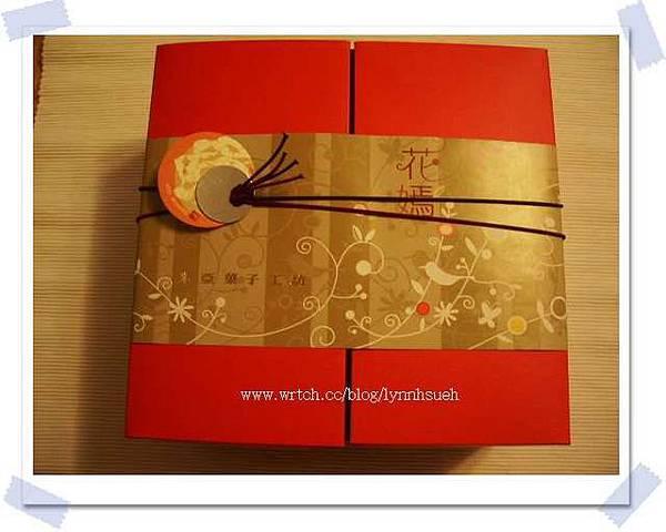 彌月禮盒外形