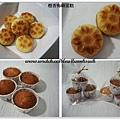 橙香海綿蛋糕