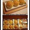 95中秋月餅