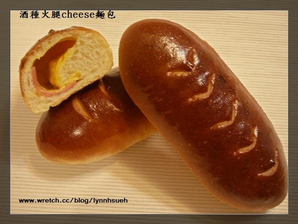 酒種火腿cheese麵包