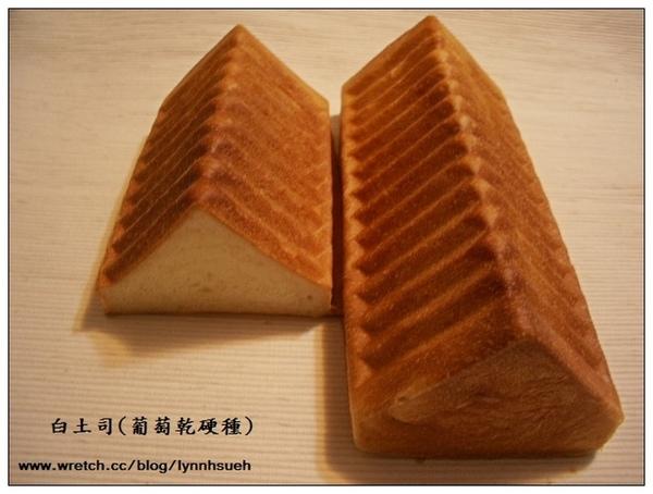 白土司(葡萄乾硬種)