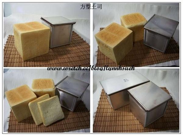 正方形原味土司