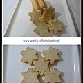 星形麵包(第3次試作成品)
