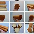 造型麵包模第4次製作