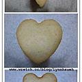 造型麵包模第4次製作成品