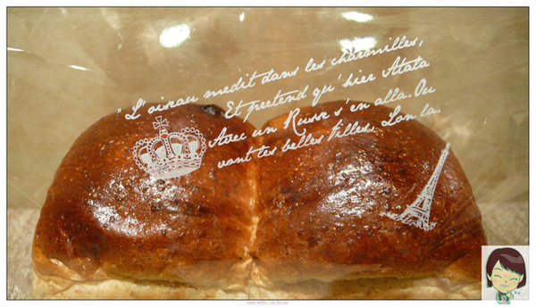 98.05.17全麥蜂蜜丁土司(蕾絲印特寫)