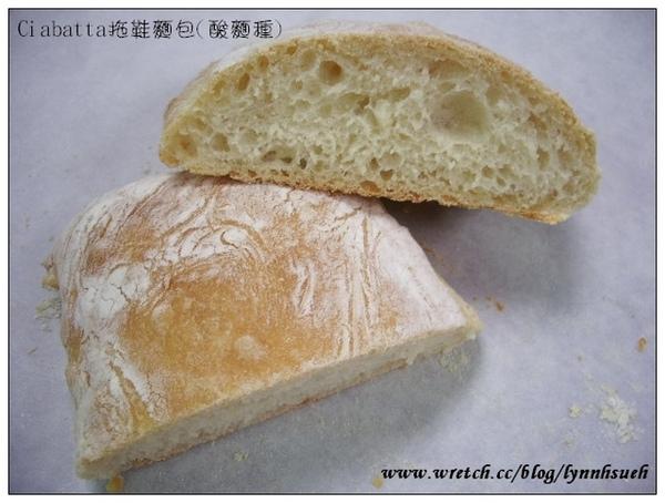Clabatta(酸麵種)