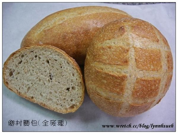鄉村麵包(全麥種)