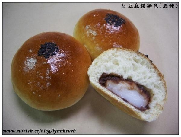 紅豆麻糬麵包(酒種)