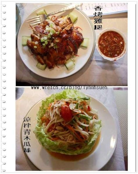 泰軒泰式料理課part2