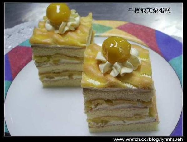 千格泡芙栗蛋糕