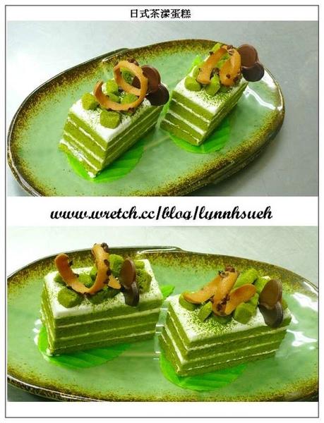 日式茶漾蛋糕