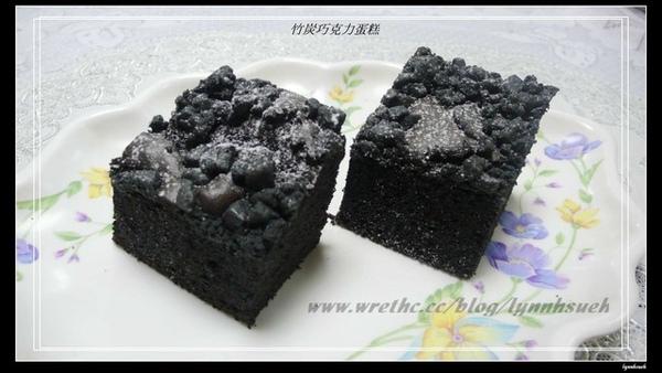 竹炭巧克力蛋糕