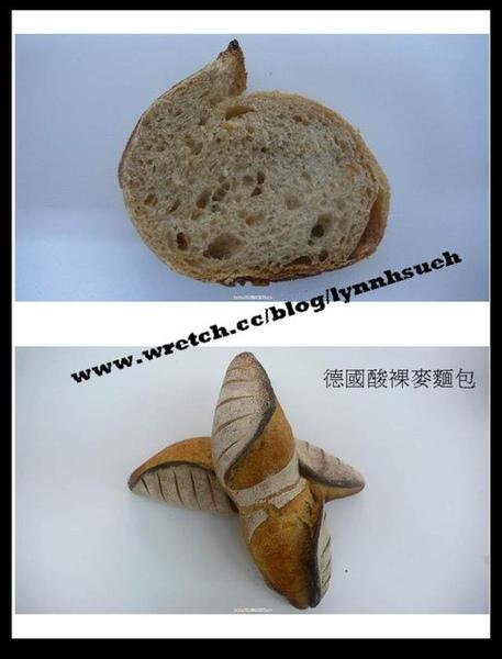 飛訊-德國酸裸麥麵包
