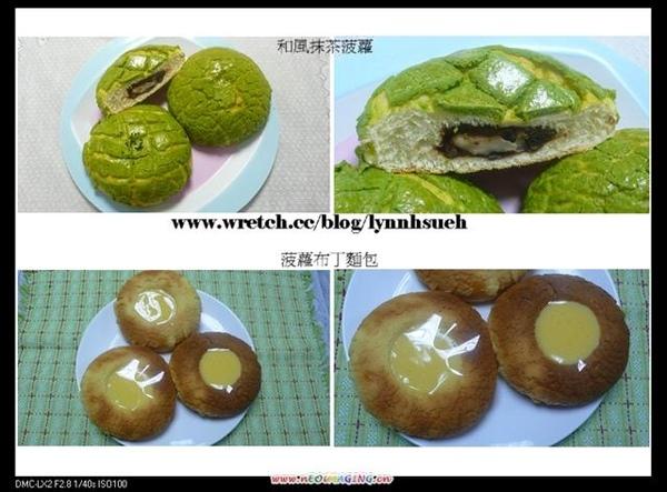 義興-菠蘿麵包