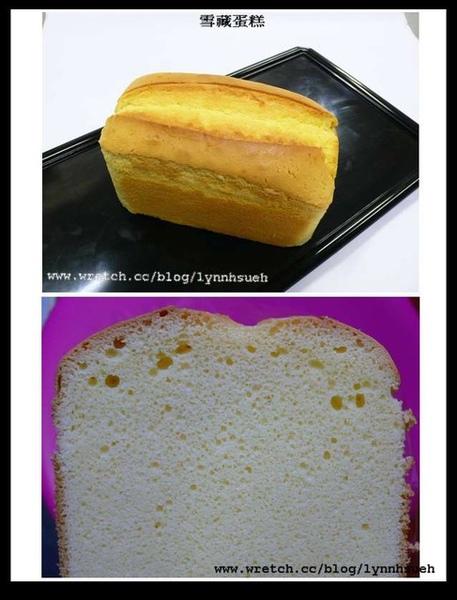 林倍加師傅-雪藏蛋糕