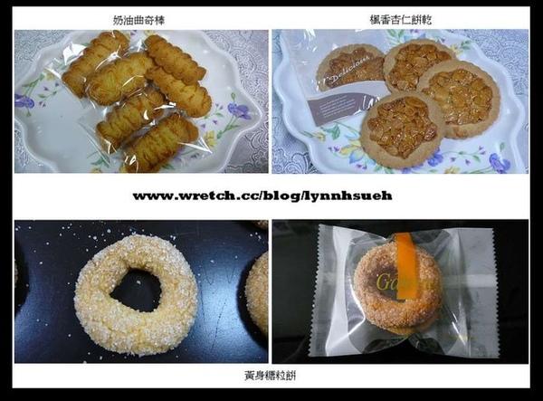 義興-手工餅乾PART1