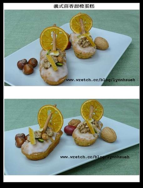 日式茴香甜橙蛋糕