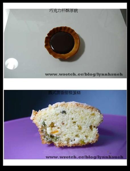 巧克力杯酥及義式茴香甜橙蛋糕