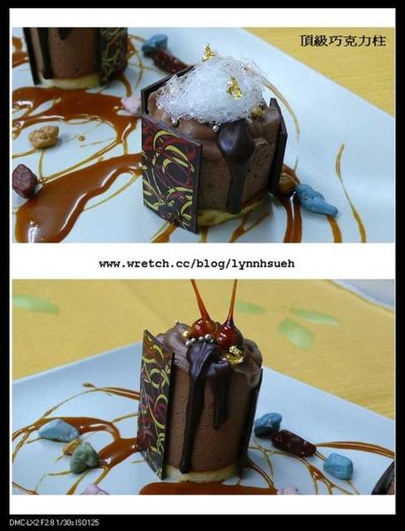 頂級巧克力柱