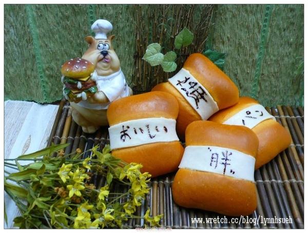 蒲老師-96.11.03日式胡麻奶香包