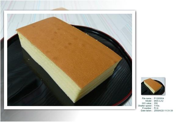 林倍加老師--日式超綿蛋糕