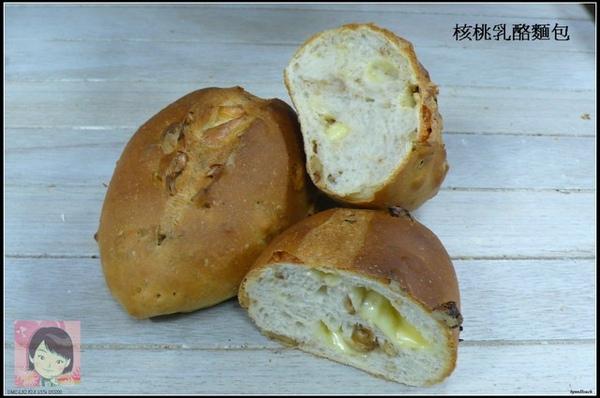 吳寶春師傅--核桃乳酪麵包