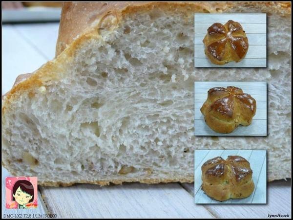 吳寶春師傅--核桃麵包