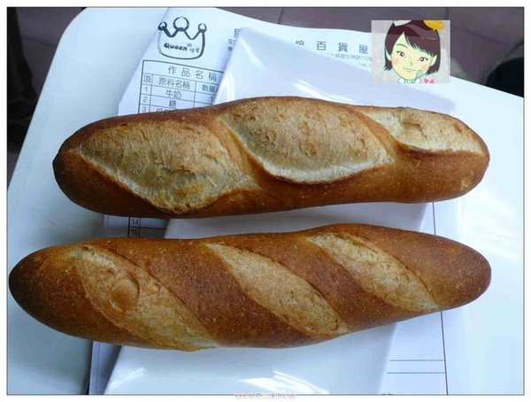 97.11.15皇后--法國麵包割法不同之比較