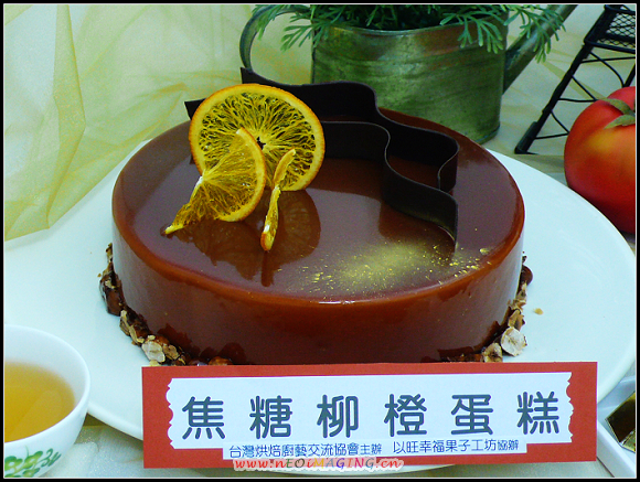 98.11.07焦糖柳橙蛋糕(介紹).jpg