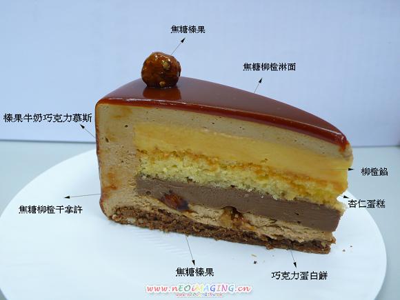 98.11.07焦糖柳橙蛋糕層次說明.jpg