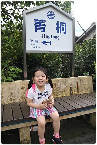 IMG_9086.JPG