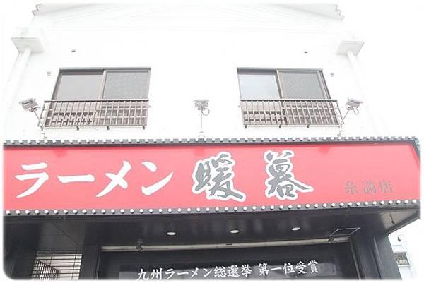 IMG_9302.JPG