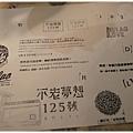 IMG_5472.JPG