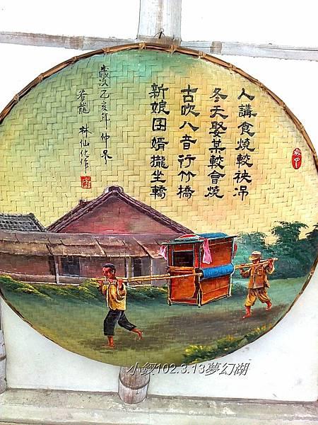 相片1581-2