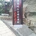 PIC000123