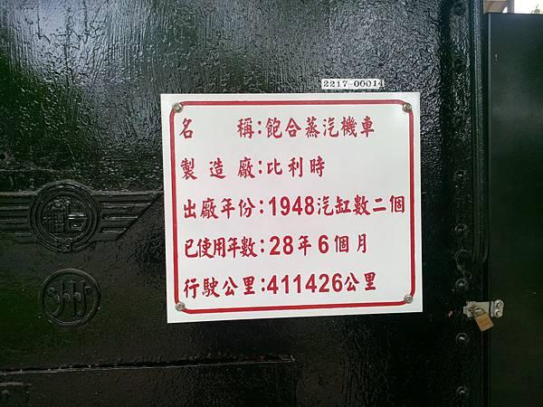 PIC000217