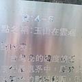 PIC000280